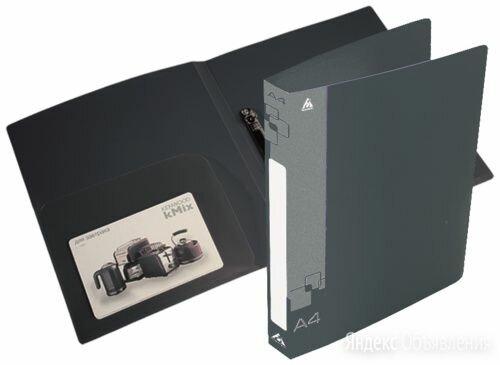 Папка 2 кольца 40мм+карм черн 0,8мм пласт. 0840/2R-D Бюрократ арт.816527 /16/80 по цене 69₽ - Папки и системы архивации, фото 0
