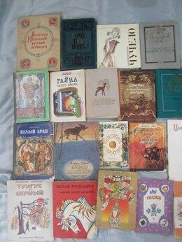 Художественная литература -  Г. Скребицкий. Крылатые соседи. Рассказы. 1977…, 0