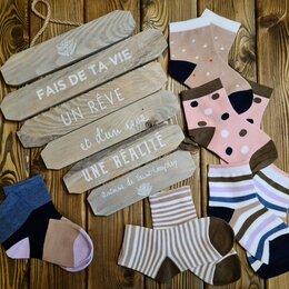 Носки - детский носки, 0