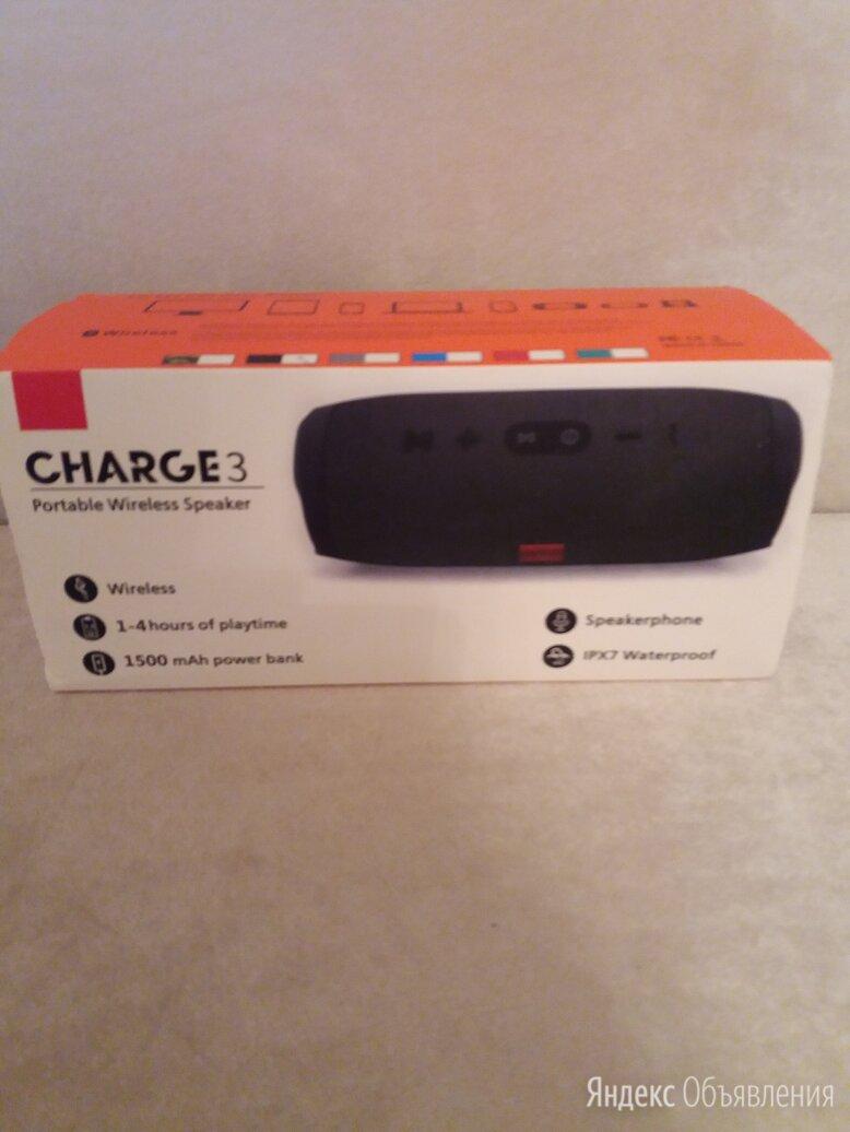 блютуз колонка charge 3 по цене 1000₽ - Портативная акустика, фото 0