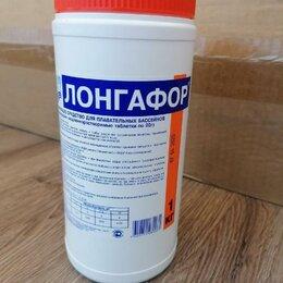 Химические средства - Химия для бассейна (воды), 0