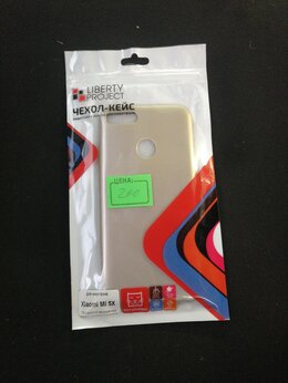 Чехлы - Чехол силиконовый золотой для Xiaomi Mi5x (mi a1), 0
