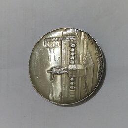 Жетоны, медали и значки - Продаю памятные медали СССР, 0