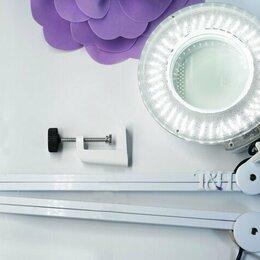 Оборудование для аппаратной косметологии и массажа - Лампа-лупа со струбциной LED (К-5), 0