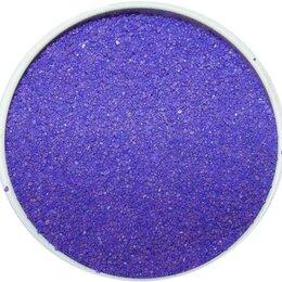 Грунты для аквариумов и террариумов - Цветной песок №14 Сиреневый, 1000 грамм, 0