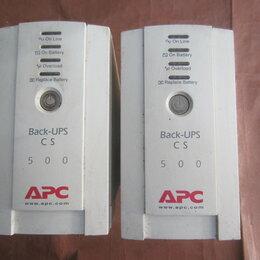 Источники бесперебойного питания, сетевые фильтры - Блоки бесперебойного питания APC Bask-UPS CS 500, 0