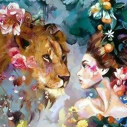 Раскраски и роспись - Картина по номерам на холсте 40х50- девушка-лев, 0