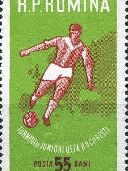 Марки - Спорт. Футбол. Румыния 1962 г., 0