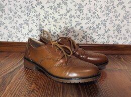 Ботинки - Ботинки оксфорды, 0