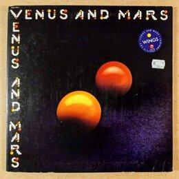 Виниловые пластинки - Wings (Paul McCartney) - 1975 , 0