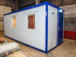 Готовые строения - Бытовка, вагончик, дачный домик, гараж, 0