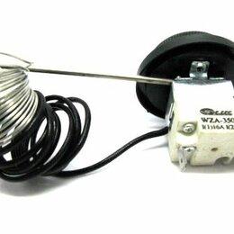 Диваны и кушетки - Терморегулятор 50-350С WZA-E, с ручкой, 0