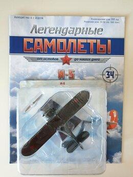 Модели - Легендарные самолеты №34 И-5 Истребитель-5…, 0
