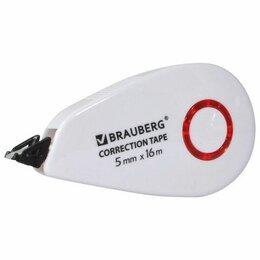 Строительный скотч - Корректирующая лента BRAUBERG SUPER, 5 мм х 16…, 0