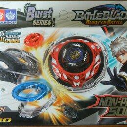 Машинки и техника - Волчок BeyBlade Бейблэйд серия Burst, 0