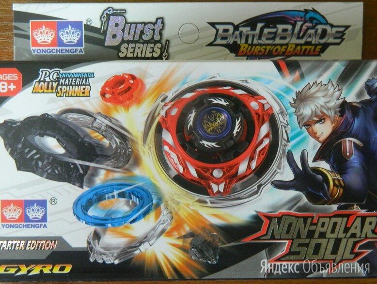 Волчок BeyBlade Бейблэйд серия Burst по цене 350₽ - Игрушки-антистресс, фото 0