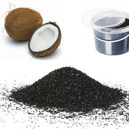 Ингредиенты для приготовления напитков - Уголь кокосовый активированный (Индия), 0,5 кг, 0