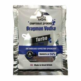 Продукты - Дрожжи спиртовые BRAGMAN Vodka, 0