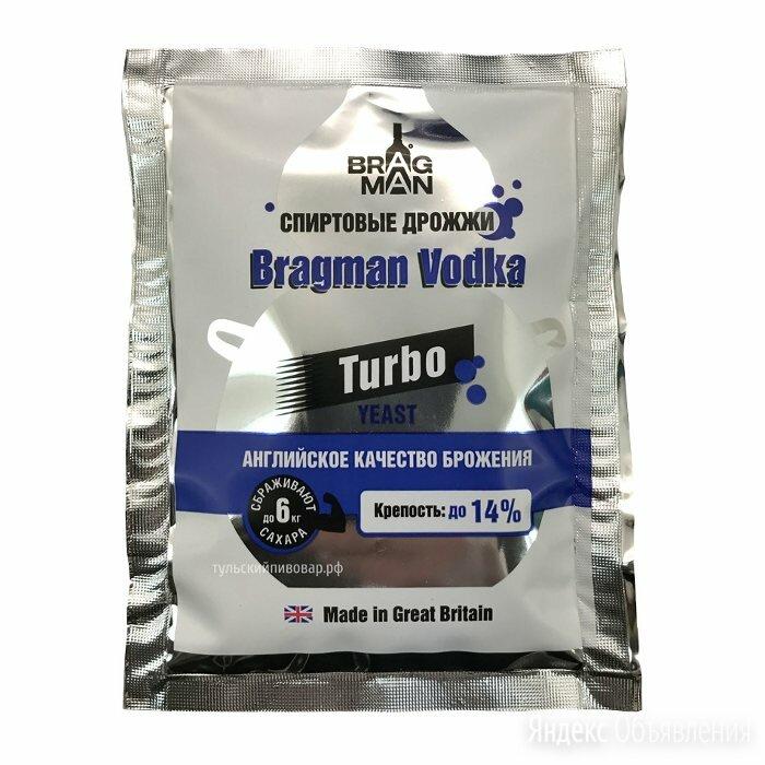 Дрожжи спиртовые BRAGMAN Vodka по цене 170₽ - Продукты, фото 0