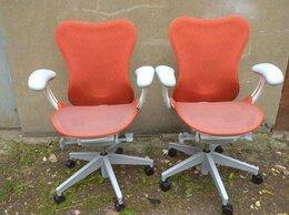 Компьютерные кресла - Эргономичные офисные Кресло Herman miller Mirra 2 , 0