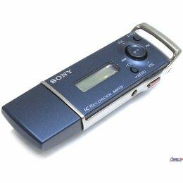Диктофоны - Диктофон Sony ICD-U70, 0