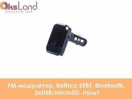 Автоэлектроника - FM-модулятор, Bethco S9BT, Bluetooth,…, 0