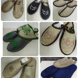 Домашняя обувь - Тапки войлочные, 0