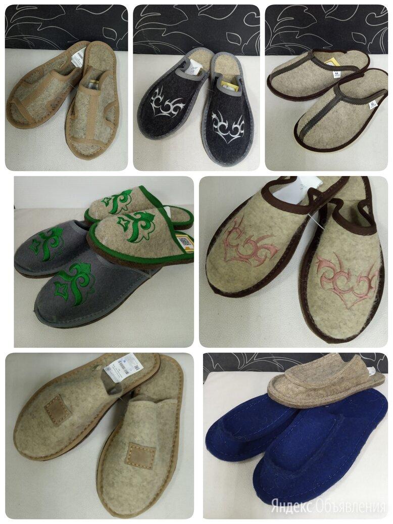 Тапки войлочные по цене 750₽ - Домашняя обувь, фото 0