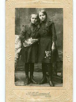 Фотографии и письма - Фотографии на картоне, Россия до 1917 г.., 0