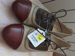 Туфли - Туфли женские Graceland (2 пары), 0