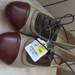 Туфли - Туфли женские летние демисезонные Graceland, 0