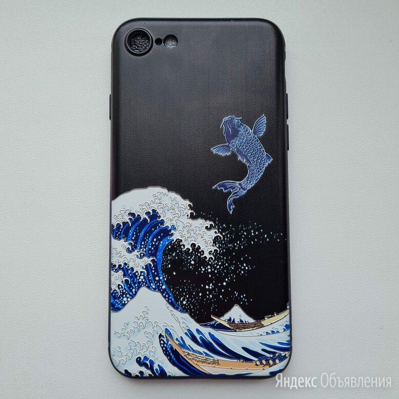 Чехол для iPhone 7. по цене 100₽ - Чехлы, фото 0