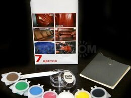 Косметика и чистящие средства - Bradex Жидкая Кожа набор клея краски для ремонта…, 0