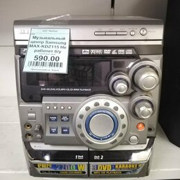 Музыкальные центры,  магнитофоны, магнитолы - Музыкальный центр Samsung MAX-KDZ115 б/у, 0