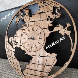 Часы настенные - Часы настенные глобус, 0