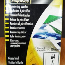 Бумага и пленка - Пленка для ламинирования Fellowes FS-53067, 0