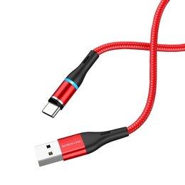 Аккумуляторы - Кабель USB - Type-C BOROFONE BU16 1.2m в оплетке магнитный с инд., 0