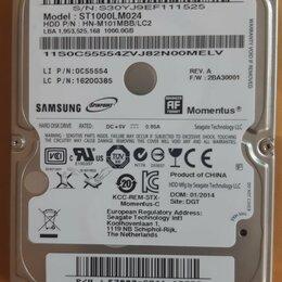 Внутренние жесткие диски - Жесткий диск для ноутбука Seagate ST1000LM024 1Tb, 0