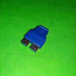 USB-концентраторы - Usb пк, 0
