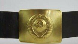 Военные вещи - Советский милицейский ремень, 0