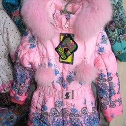 Куртки и пуховики - Зимнее пальто Kiko на тинсулейте, 0