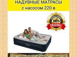 Надувная мебель - Надувные кровати Надувные матрасы Intex Santa с…, 0