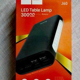 Универсальные внешние аккумуляторы - HOCO J60 POWER BANK 30000mah Внешний аккумулятор, 0