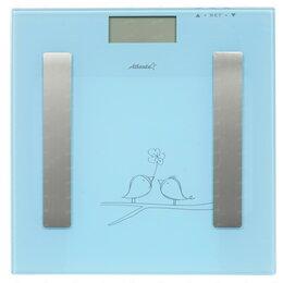 Напольные весы - Смарт-весы Atlanta измерят - вес, жир, мышцы.Новые, 0