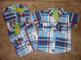 Футболки и рубашки - Рубашки для мальчиков. Новые., 0