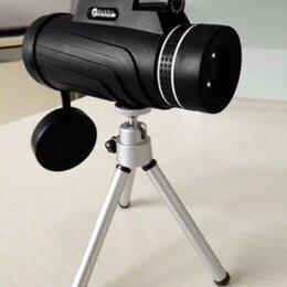 Телескопы - Телескоп маленький , 0