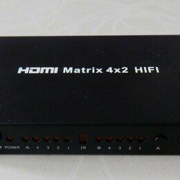 Кабели и разъемы - Матричный коммутатор 4x2 HDMI, 0