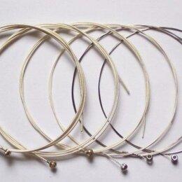 Струны - Струны нейлоновые и металлические, 0