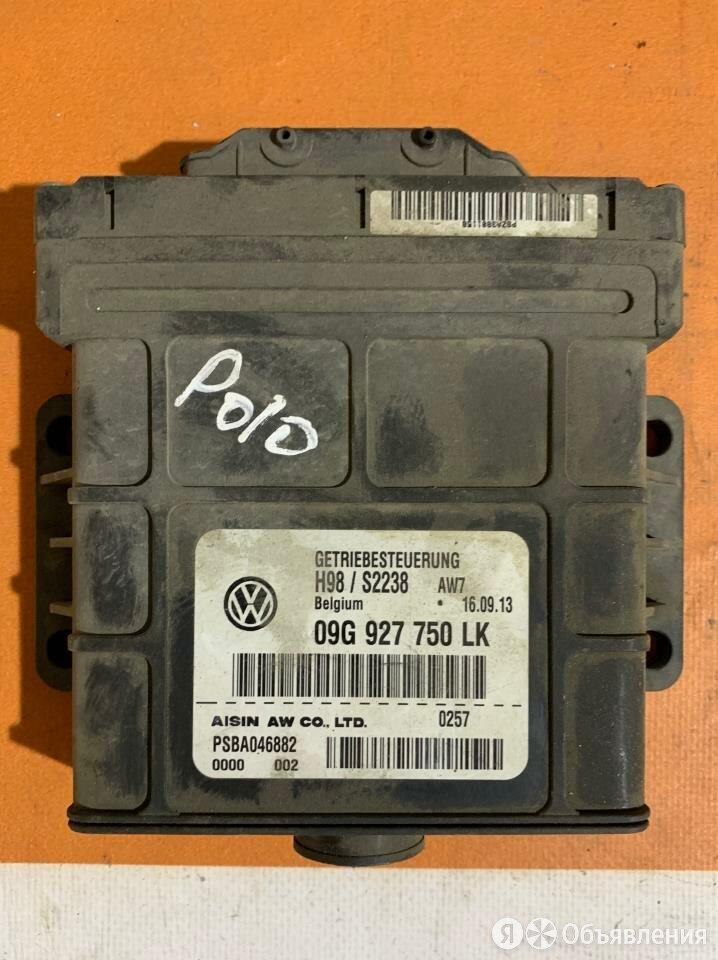Блок управления АКПП Volkswagen Polo 1.6 CFN 10-20 (09G927750LK) по цене 3900₽ - Подвеска и рулевое управление , фото 0