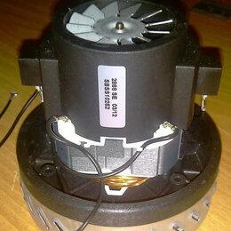 Аксессуары и запчасти - Мотор пылесоса (моющий) 1000w, H135, h49, D144, 0